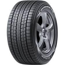 Dunlop Winter Maxx SJ8 sale